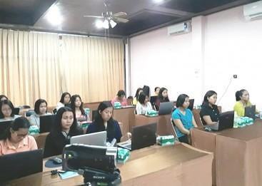 Pendidikan Kecakapan Hidup Perempuan, Pelatihan